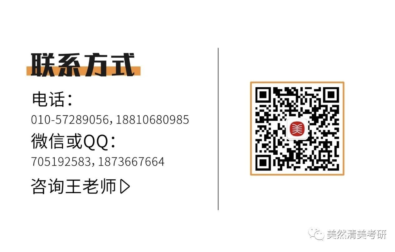 中山大学交互设计考研经验分享